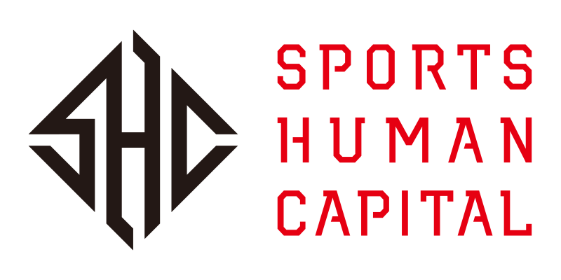 SHC | スポーツビジネス経営人材開発・育成の教育・研修コース